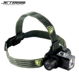 JetBeam HR25 USB
